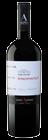 Alpha Estate Xinomavro Hedgehog Single Vineyard 2017
