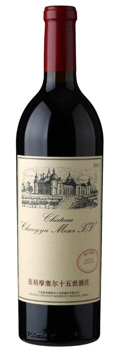 Chateau Changyu Moser XV Grand Vin Cabernet Sauvignon 2013