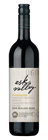 Esk Valley Winemakers Reserve Merlot Malbec Cabernet Sauvignon 2016